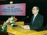 越南民族统一阵线成立83周年庆典在河内举行