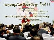 老挝召开第11届高级圆桌会议