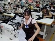 越南对外贸易逆差额日渐下降