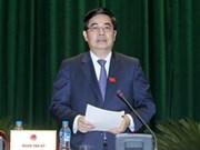 农业与农村发展部部长:努力提高商品价值 加强农业质量管理工作