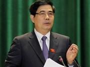 第十三届越南国会第六次会议:大力推进农业结构全面调整