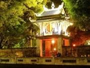 首都河内的文化标志—奎文阁修缮项目获批