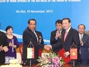 第一次越缅副部长级安全对话在河内召开