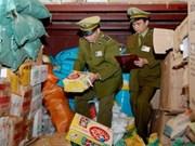 越南河江省加大对越中边境走私活动打击力度