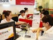 大亚银行将并入胡志明市发展银行