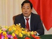 阮青山副外长:越南必将成功担任世界遗产委员会委员国