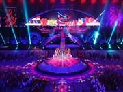 第27届东南亚运动会:缅甸准备工作就绪