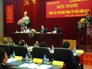 2013年越南西北地区宗教工作会议在安沛省举行