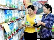 11月份越南CPI涨幅创5年来最低