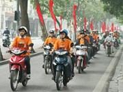 越南积极响应联合国消除针对妇女与女孩暴力行为日