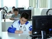 越南成人英语熟练度排名大大提升