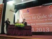 多边外交:越南外交政策中的成功领域