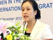 越南出席亚ACD 和ASEAN-GCC外长会议
