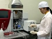 光谱学与应用国际会议在岘港市举行