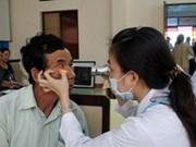越南澳大利亚眼部护理资助项目在巴地头顿省有效开展