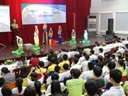 第22次越南大学生信息学奥林匹克竞赛开赛