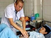 东盟面向无艾滋病世界