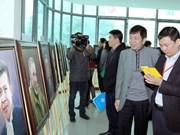 越南名人画展在河内亮相