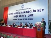 越南友好组织联合会第五次全国代表大会开幕