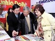 2014甲午年春节报纸展会即将开展