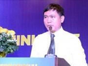 陈英秀成为AFC执委会第六个越南代表