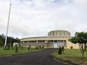 2014年亚洲核电会议在河内开幕