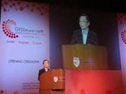 越南年轻科学家出席第二届全球青年科学家峰会