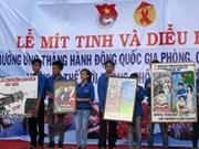 越南政府副总理:加大宣传艾滋病预防宣传工作力度