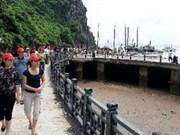 1月份广宁省旅游收入猛增