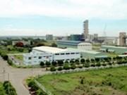 越南北江省注重吸引高附加值领域投资资金