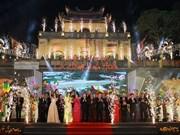 """""""2014年家乡之春""""晚会:欢迎越侨同胞回国过年"""