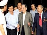 西贡-堤岸-嘉定革命传统见面会在胡志明市举行