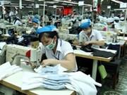2014年越南纺织服装产业释放积极信号
