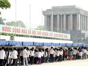 2014马年新春假期胡志明主席陵墓接待游客量超过3.9万人次
