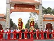 春节期间越南各省的胡志明主席纪念区迎来参观高峰