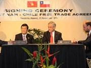 智利高度评价智越自由贸易协定