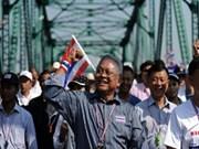 泰国刑事法院向反政府示威领导人发出逮捕令