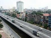 越南优先使用世行贷款资金实现可持续发展目标