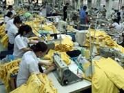 汇丰银行:越南1月制造业PMI创33个月以来新高