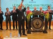 越南河内市证券交易所举行新年开市仪式