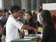 泰国选举委员会决定举行新一轮国会选举