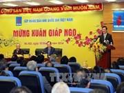 越南国家主席张晋创探访越南国家油气集团