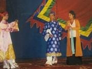 越南传统艺术—嘲曲进校园