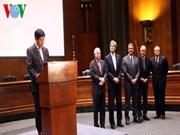 越美贸易关系正常化20周年纪念典礼在美国隆重举行