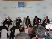 新加坡航展航空领导峰会在新加坡召开