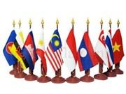 印度尼西亚:将东盟走进人民的思想和信念