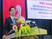 越南着力对教育培训进行根本性的全面革新以满足国家工业化、现代化需求