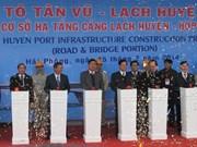 海防市新武—沥县汽车公路项目正式开工