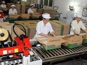 越南乳业品牌