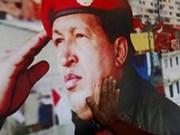 缅怀委内瑞拉前总统查维兹诗歌座谈会在河内举行